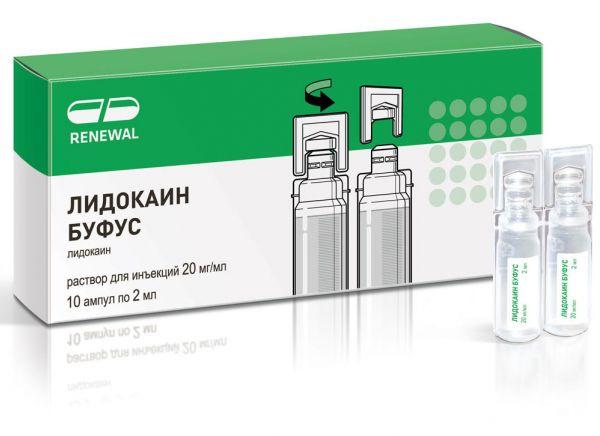 Лидокаина гидрохлорид 2% 2мл р-р д/ин. №10 амп. по цене от 99.43 руб в Нижнем Тагиле, купить Лидокаина гидрохлорид 2% 2мл р-р д/ин. №10 амп. (Обновление пфк зао) в аптеке Фармленд, инструкция по применению, отзывы