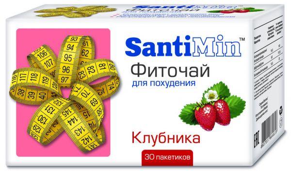 фиточай для похудения в аптеках отзывы