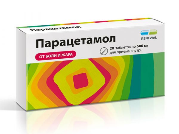 Парацетамол 500мг таб. №20 по цене от 17.34 руб в Нижнем Тагиле, купить Парацетамол 500мг таб. №20 (Обновление пфк зао) в аптеке Фармленд, инструкция по применению, отзывы