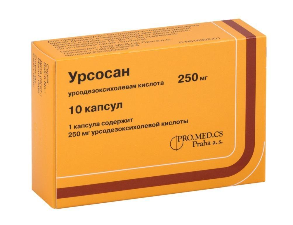 Урсосан 250мг капс. №10 по цене от 160.00 руб в Екатеринбурге, купить Урсосан 250мг капс. №10 (Pro.med.cs praha a.s.) в аптеке Фармленд, инструкция по применению, отзывы
