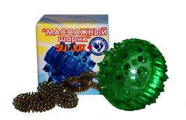 Массажер аптека альметьевск вакуумный упаковщик zigmund shtain цена